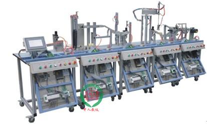 MPS模块式柔性自动化生产线实训系统