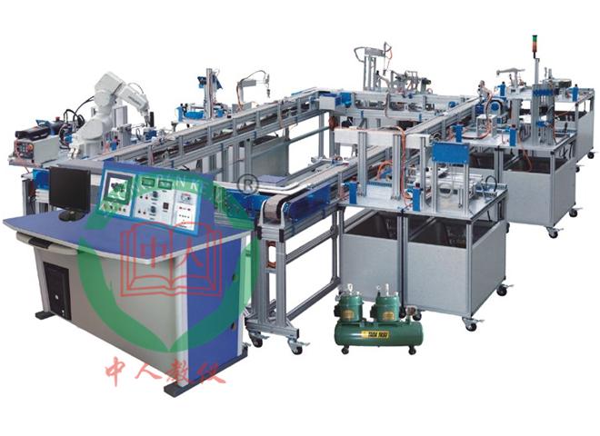 模块式柔性自动环形生产线实训系统(工程型)