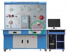 【一期:消防部分】智能建筑实训室设备配置方案