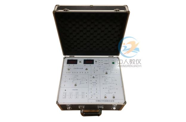 生物医学传感器实验箱