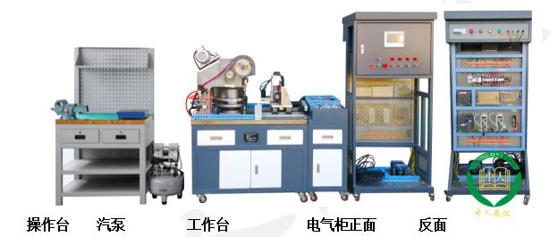 机械装调综合实训装置