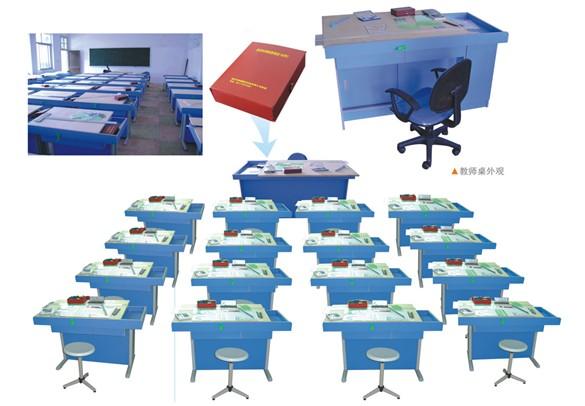 工程制图实验室成套设备(钢木)