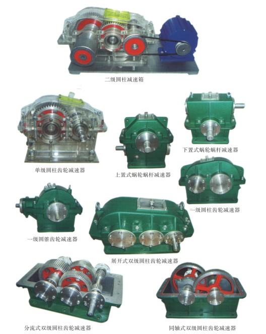 减速器拆装模型,减速器测绘模型