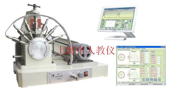 液体动压轴承实验台