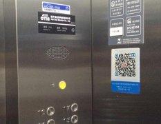 电梯资讯——市住保房管局负责牵头组织实施的《意见》将于本月26