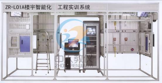 楼宇自动化工程实训系统