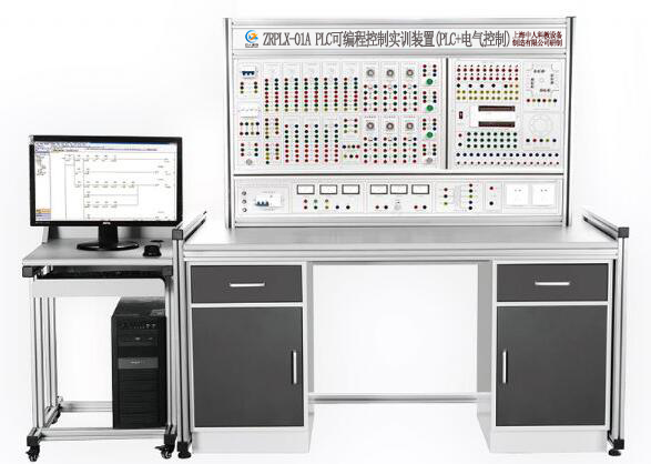 欧姆龙PLC实训装置