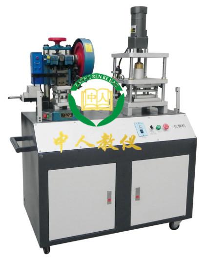ZRCM-1冷冲与拉伸模拟机