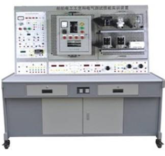 船舶电工工艺实训台,船舶电气控制系统测试实训装置