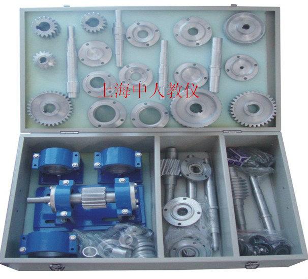 型组合式轴系结构设计实验箱