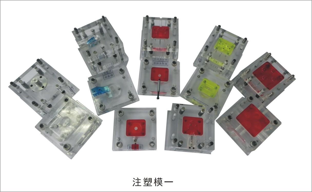 透明液压注塑机模型,注塑机演示模型,仿真注塑机配套模具