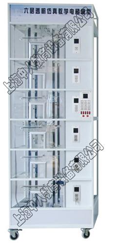 ZRLYT-39<font>六层透明仿真教学电梯模型