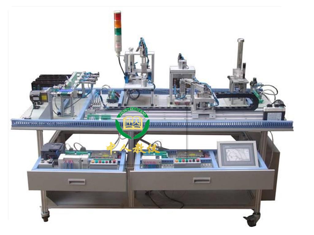 自动生产线实训考核装备
