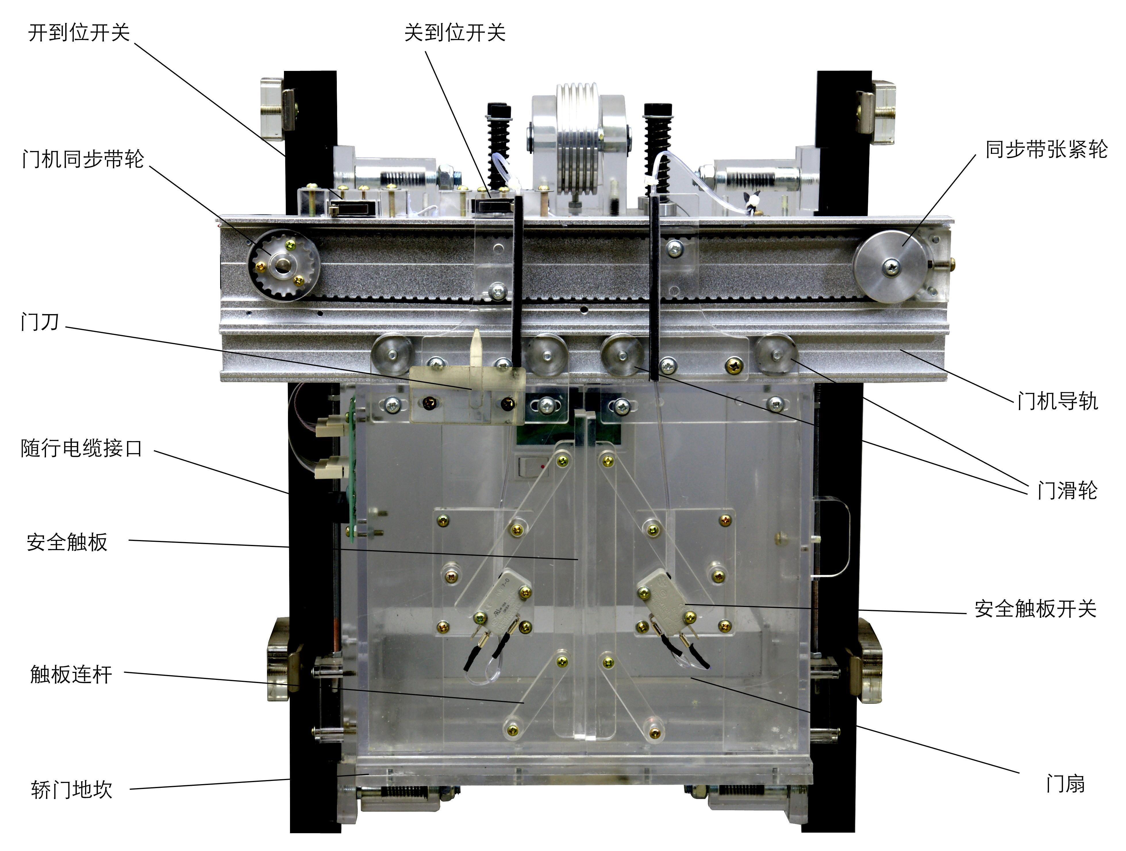 串行通讯控制透明教学电梯,真实电梯系统,电梯模型