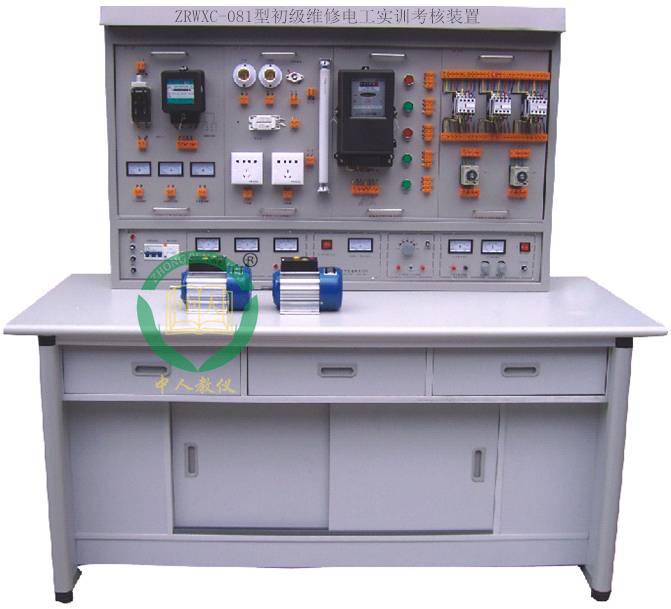 挂箱式初级维修电工教学设备,积木式维修电工台
