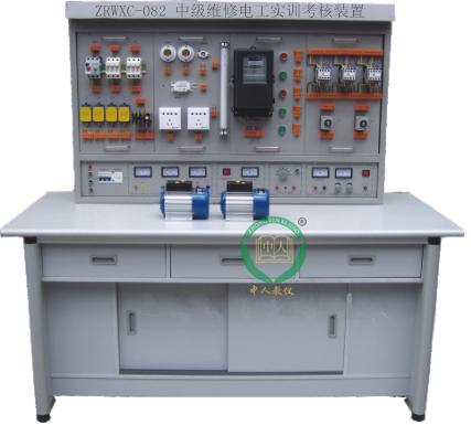 挂箱式中级维修电工实训装置,模块化维修电工实验台