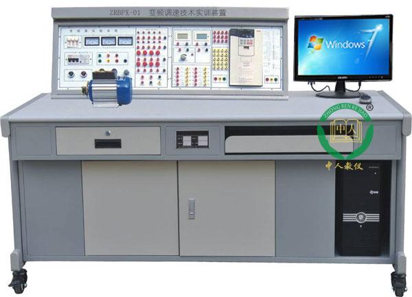 变频器实训室设备