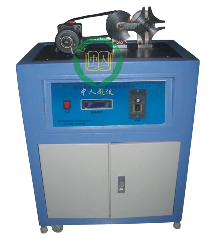槽轮机构实验台,槽轮机构测试与分析实训装置