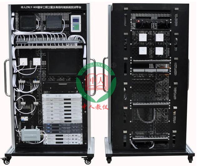 ZRLY-WX楼宇工程卫星及有线电视系统实训平台
